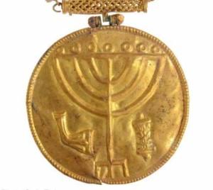 הצילום מתוך אתר האוניברסיטה העברית